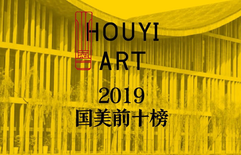 杭州画室哪家好?且看杭州画室厚一学堂!